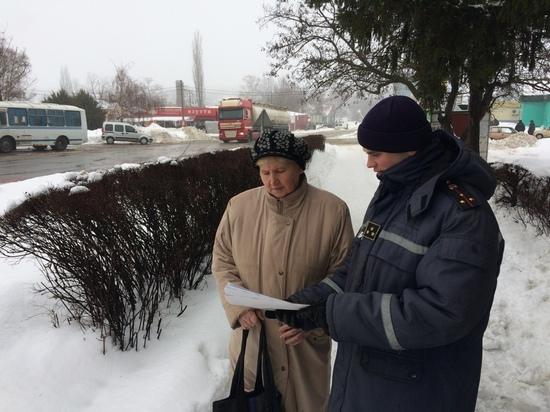 На Кіровоградщині громадянам радять не втрачати пильність