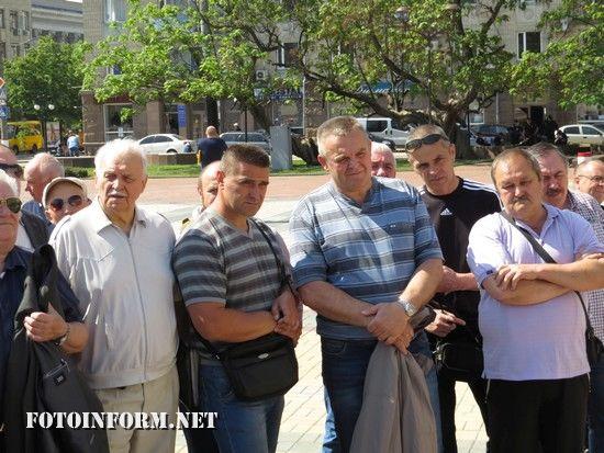 Сьогодні, 15 травня, на площі Героїв Майдану у Кропивницькому відбувся мітинг, який провели представники ветеранських і громадських організацій Кіровоградської області, ветерани та пенсіонери ОВС, ЗСУ міста та області