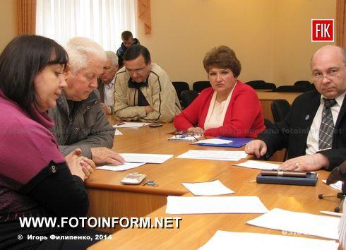 Волкова відбулося засідання міської топонімічної комісії.