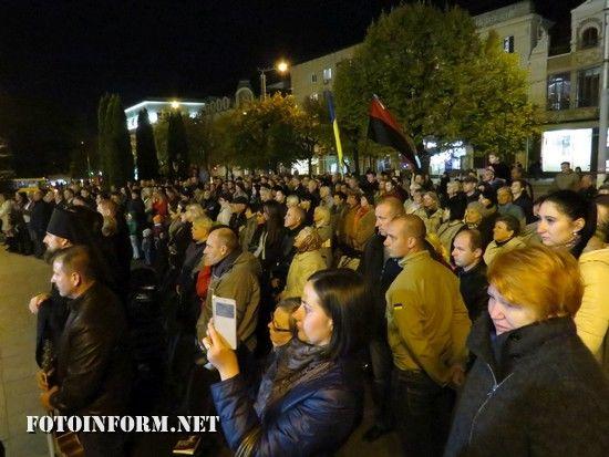 У Кропивницькому біля міськради провели реквієм