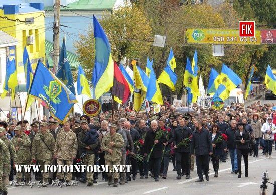 У Кропивницькому відбулась загальноміська хода