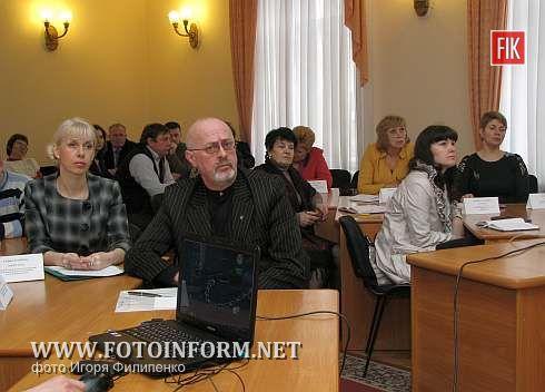 Кіровоград: дітям з особливими потребами - максимальну увагу! (фото)