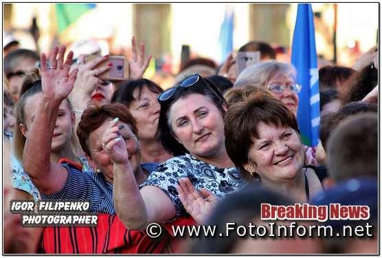 Кропивницький, Михайло Поплавський , Олег Винник, виступили перед мешканцями міста, фоторепортаж, фото филипенка,