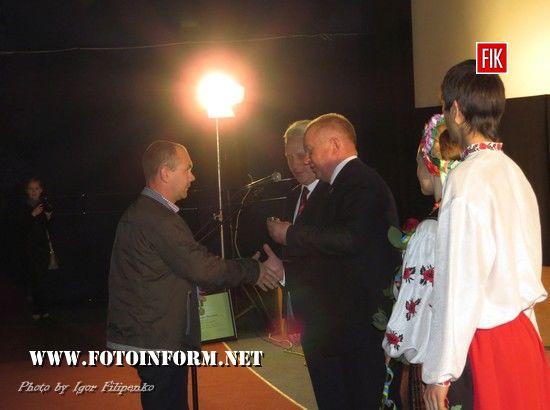 відбулось нагородження учасників антитерористичної операції