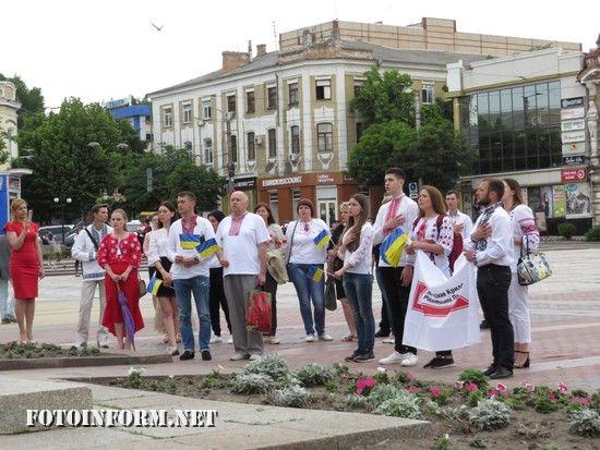 «Радикальна партія Олега Ляшка» відзначили День Вишиванки у Кропивницькому (ФОТО)