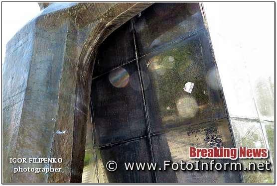 Кропивницький, познущалися з пам'ятника, Жертвам Чорнобиля, фото филипенко