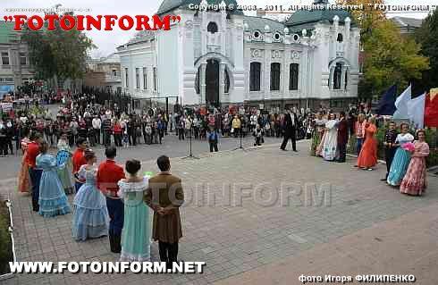 Праздник улицы Пашутина (фоторепортаж)