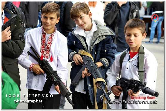 фото игоря филипенко, У Кропивницькому відбулася масштабна вулична акція (фоторепортаж)