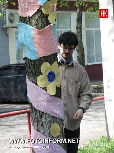 Сегодня, 22 апреля, на проспекте Коммунистическом состоялась акция «Создание города моей мечты».