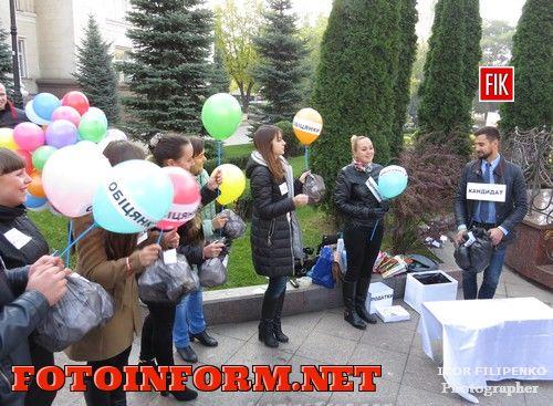 Кировоград: театрализованный флешмоб возле горсовета (фоторепортаж)