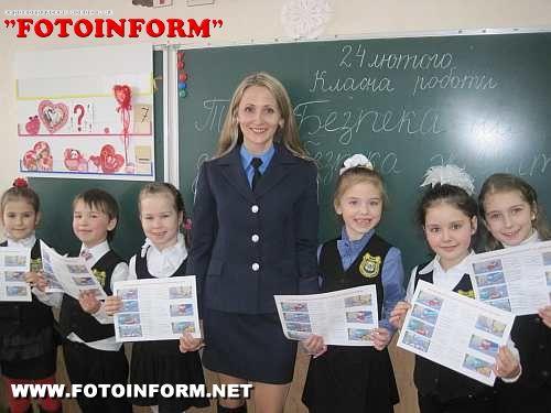 Інспектори Державтоінспекції Кіровоградщини нагадують дітям правила дорожнього руху (ФОТО)