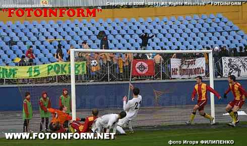 Футбол состоится при любой погоде (фоторепотраж)