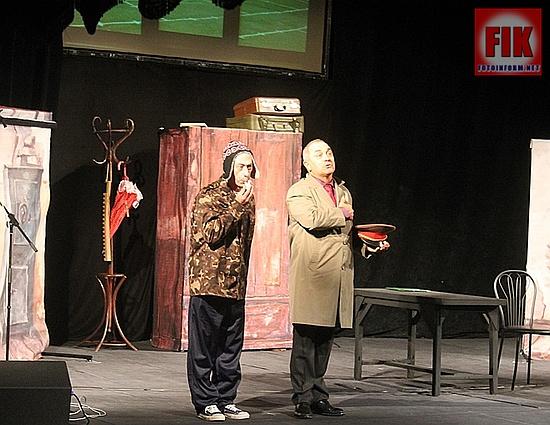 В Кропивницком состоялась премьера спектакля «Одесса-Мама 2 или похождениябравого солдата Швейцмана».