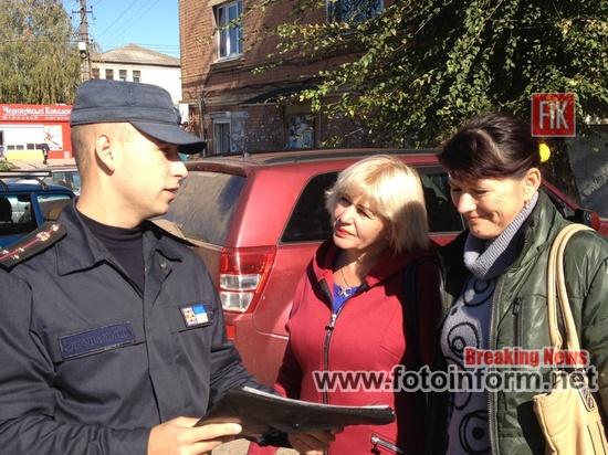 На Кіровоградщині триває роз'яснювальна робота серед громадян щодо дотримання правил пожежної безпеки у побуті.