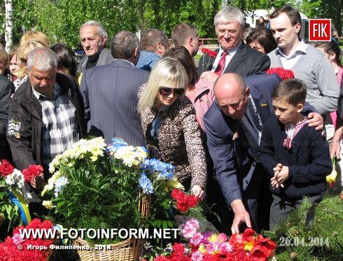 Кировоград: 28 лет трагедии и подвига (фоторепортаж)