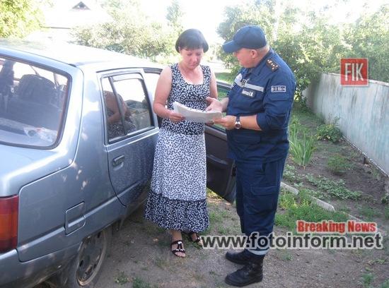 На Кіровоградщині мешканці райцентрів пригадали, як мінімізувати ймовірність пожеж у побуті (ФОТО)