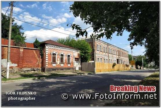 Кропивницький, мандруючи вулицями, старої Ковалівки, фоторепортаж, фото филипенко,