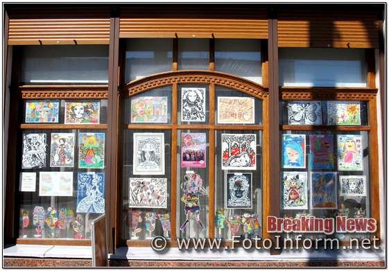 У Кропивницькому відкрили виставку «Весна у вікні»