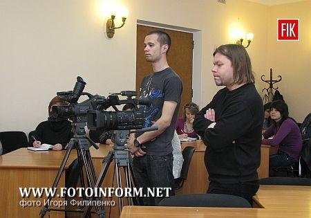 Кіровоград: «Таланти рідного міста» (ФОТО)