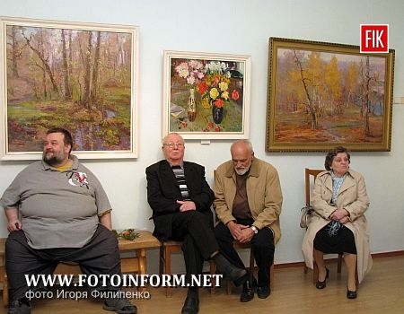 Кіровоград: «Гармонія світу» у стінах художнього музею (ФОТО)