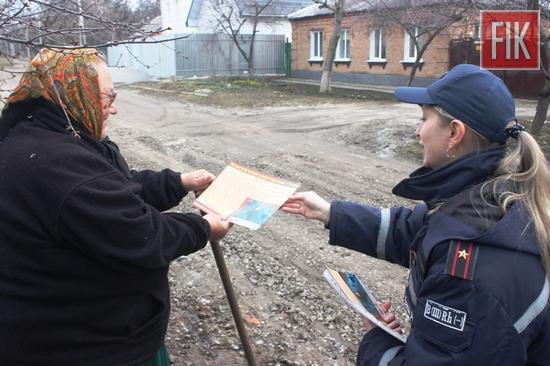 Працівники пожежно-рятувальної служби області продовжують проводити профілактичні відпрацювання житлового сектора щодо дотримання громадянами правил пожежної безпеки у весняний період.