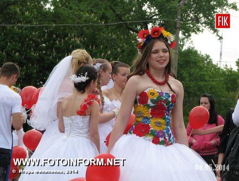 Кировоград состоялся парад невест (фоторепортаж)