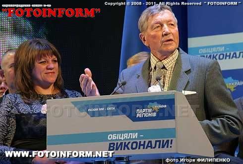 Сергей Ларин: Обіцяли-виконали! (фоторепортаж)