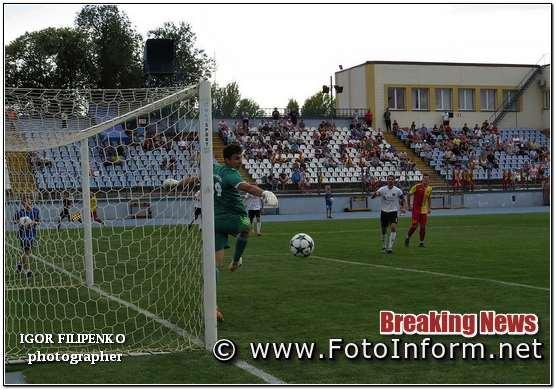 Кропивницький, матч «Зірка» - «Таврія», фотографіях, фото филипенко, футбол