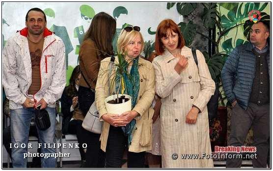 Кропивницький: відкриття Krop Hub у фотографіях, фото филипенко