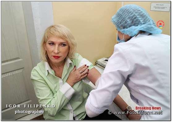 Сьогодні майже 50 співробітників ДУ «Кіровоградський обласний лабораторний центр МОЗ України» зробили профілактичні щеплення проти грипу