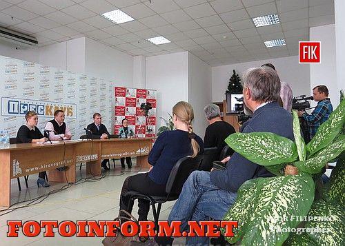 Сегодня, 26 октября, в Кировоградском пресс - клубе в рамках марафона в День выборов состоялась итоговая информационная сессия.