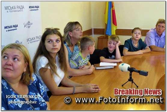 У Кропивницькому підбили підсумки літнього оздоровлення дітей (ВІДЕО)