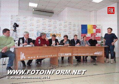 Сегодня, 26 октября, состоялась третья информационная сессия в рамках марафона, посвященного выборам в Верховную Раду, который проходит в Кировоградском пресс - клубе.