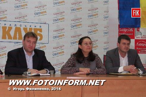 Кировоград: избирательнный процесс подходит к концу