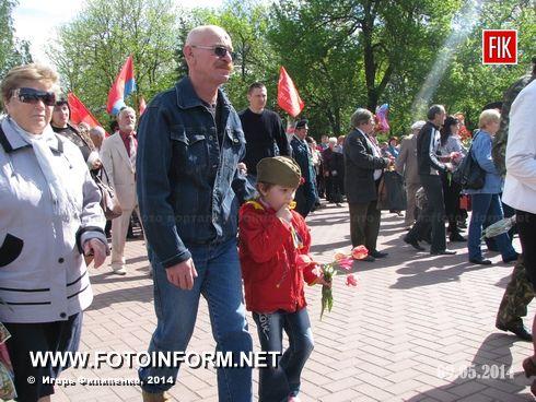 Кировоград: несколько тысяч жителей города приняли участие в шествии (фоторепортаж)