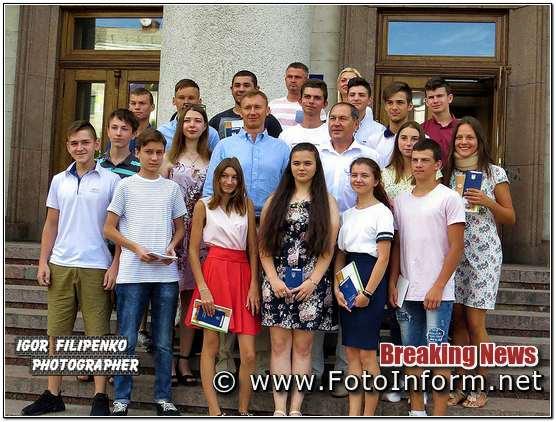 У Кропивницькому школярам вручли трудові книжки