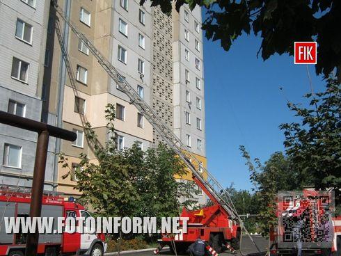 Пожежа в Олександрії