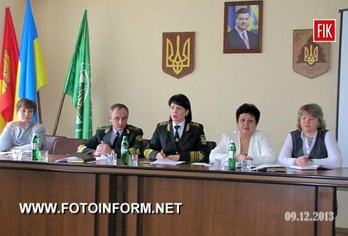 6 грудня відбулось розширене засідання колегії Кіровоградського обласного управління лісового та мисливського господарства.