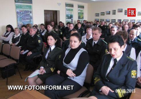 розширене засідання колегії Кіровоградського обласного управління лісового та мисливського господарства