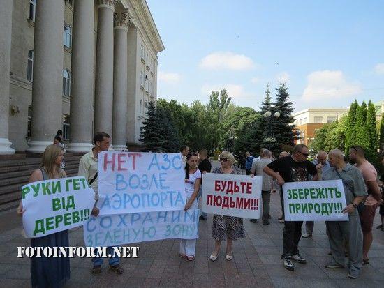 Сьогодні, 12 липня, на площі перед приміщенням Міської ради Кропивницького, за ініціативою громадських активістів обласного центру, пройшла акція протесту
