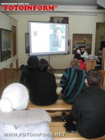 Презентація семінару Француази Барб–Галь «Як розмовляти з дітьми про мистецтво» в Кіровограді (ФОТО)
