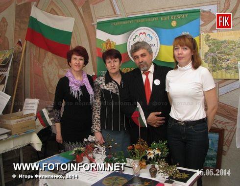 Кировоград стал центром Европы (фоторепортаж)