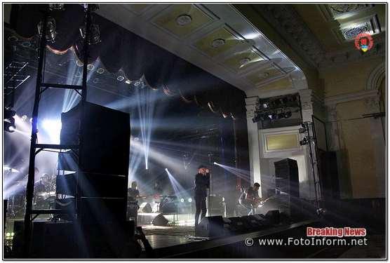У Кропивницькому «Бумбокс» зібрав повний зал глядачів, фото филипенко