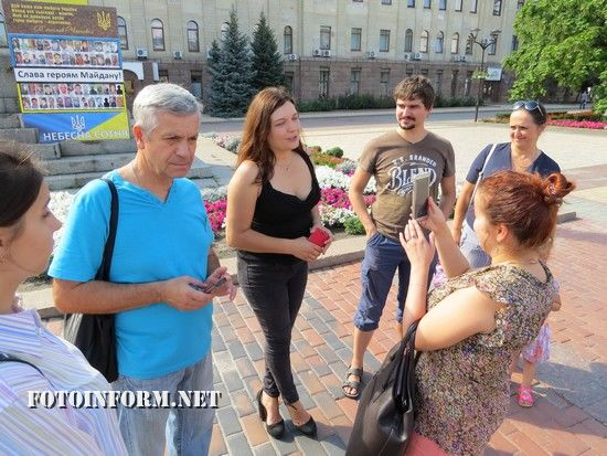 флеш-мобу на підтримку українського режисера Олега Сенцова