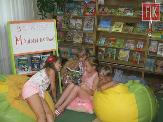 Товариство читаючих дітей