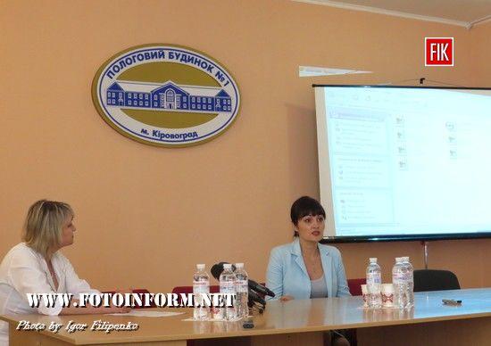 У Кропивницькому журналістів зібрали у пологовому будинку