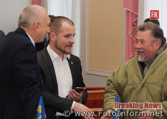Тринадцята сесія міської ради, Кропивницького, у фотографіях