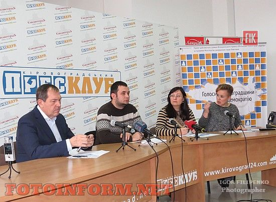 В Кировограде продолжается второй тур (ФОТО)