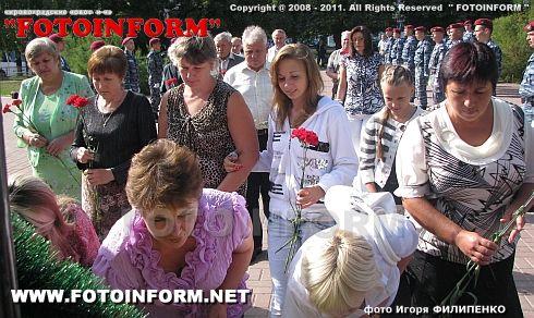 На Кіровоградщині вшанували пам'ять працівників міліції, загиблих при виконанні службових обов'язків ФОТО Ігоря Філіпенка