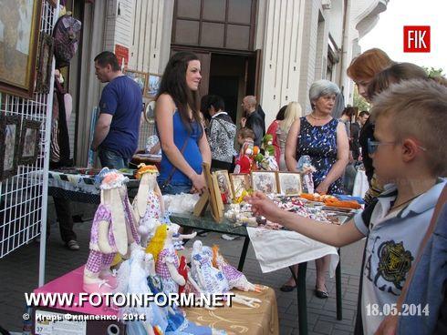 17 мая кировоградцы присоединились к 10-й Международной акции «Ночь музеев», посвященной Международному дню музеев.